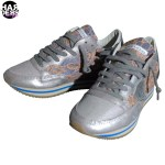 Philippe-Model-Sneaker-Schuhe-Shoes-THLD-Brown-Silver-Glitter-Metal-Spitze-Vintage-Used-Harders-24-Online-Shop-Store-Fashion-Designer-Mode-Woman-Damen-Women-Fruehjahr-Sommer-Spring-Summer-2015