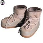 Ikki-Moon-Boots-Stiefel-17100-Classic-Low-Beige-Leder-Leather-Lamm-Fell-Sheep-Lamb-Skin-Harders-24-fashion-Fall-Winter-Herbst-Damen-Women-2015